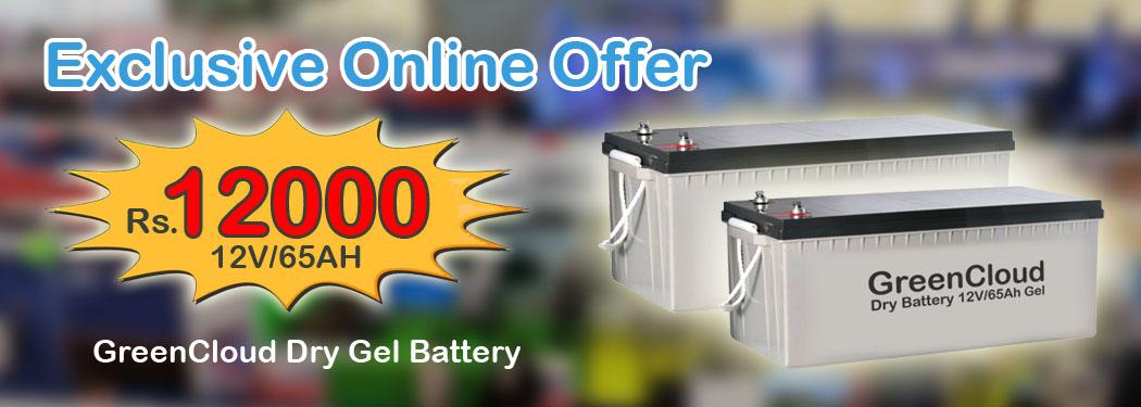 dry-battery-slider